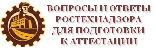 СПЕЦВИП.РУ