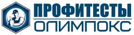 Профитесты Олимпокс